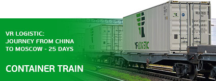Express container train from China